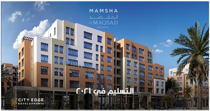 Al-Maqsad ad by City Edge Developments 1