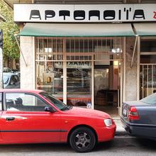Bakery in Kato Patissia, Athens