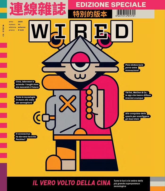 """Wired Italia, n. 94, """"Il vero volto della Cina"""" 1"""