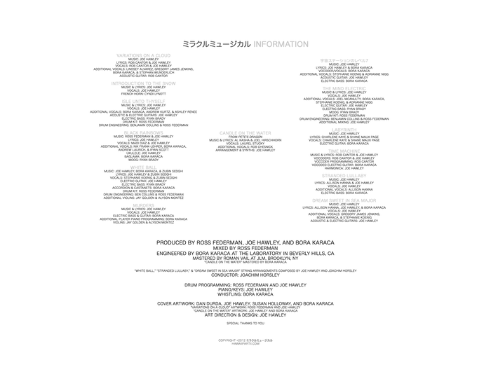 Miracle Musical – Hawaii Part II album art 3