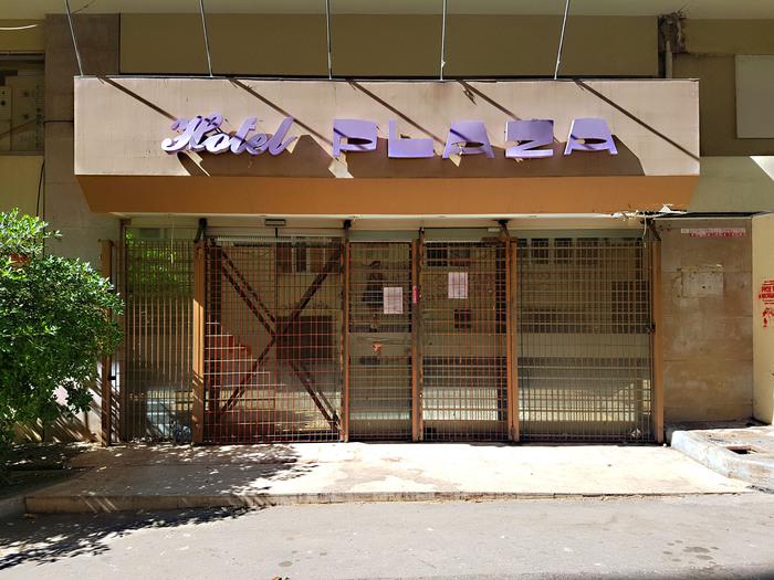 City Plaza Hotel, Athens 2