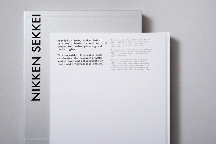 Box and backcover detail
