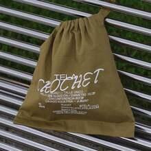 TELA 2021 collection bag