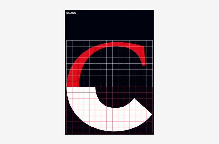 """Change"" poster, Romanian Design Week 2020 1"
