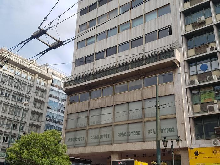Arnokouros shop sign, Athens 3