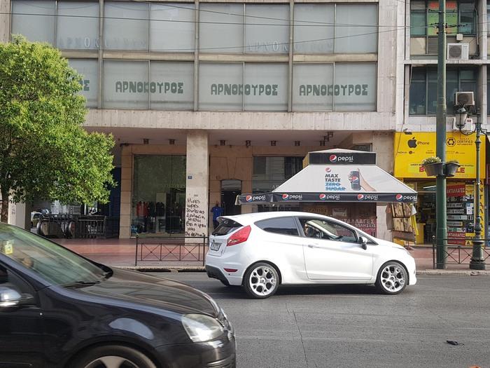Arnokouros shop sign, Athens 4