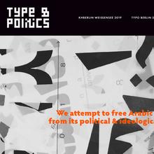 Type & Politics website