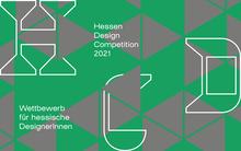 Hessen Design Competition website (2020)