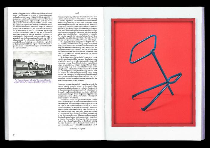 Issue 34: Youth (Spring 2019).  Invited artist: Benoît Jeannet.
