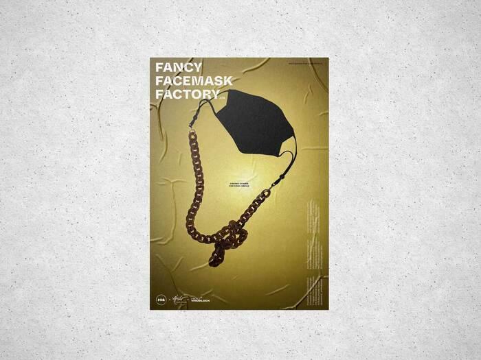 FFF poster (golden)