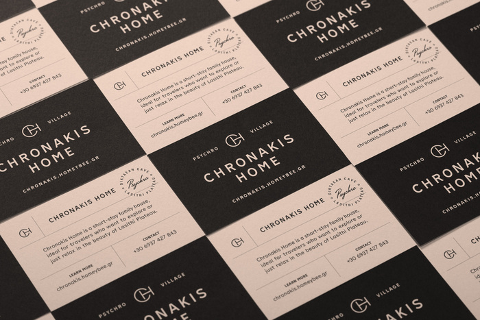 Chronakis Home 2