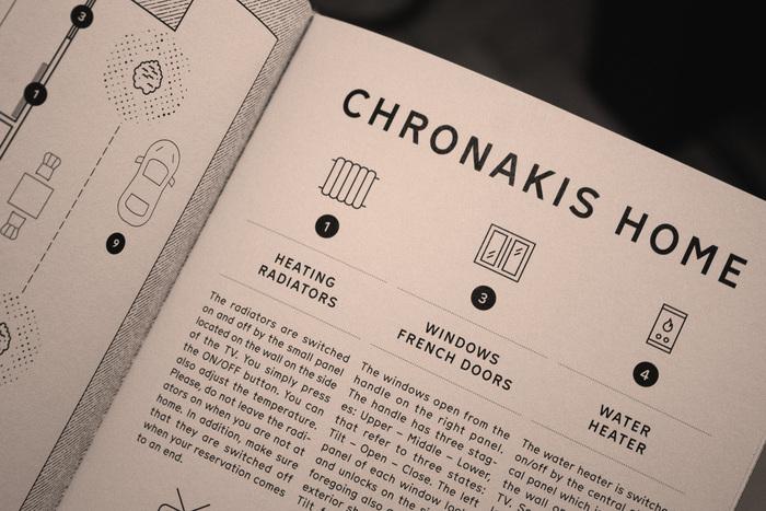 Chronakis Home 11