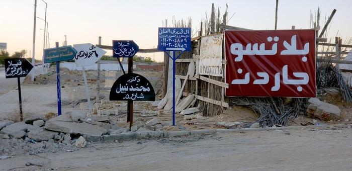 Blatso Garden Zayed signs 2