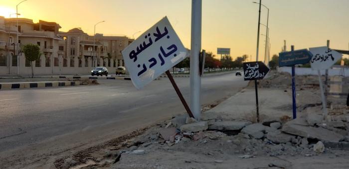 Blatso Garden Zayed signs 3