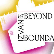 <cite>Izvan Okvira – Beyond the Boundaries</cite>