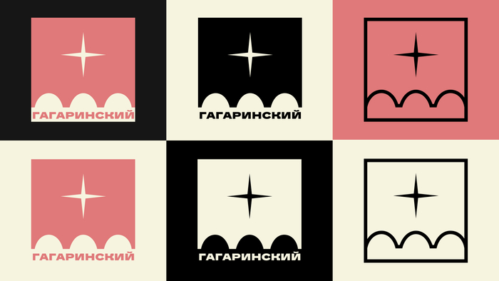 Merch for Moscow's Gagarinsky district (fictional) 1