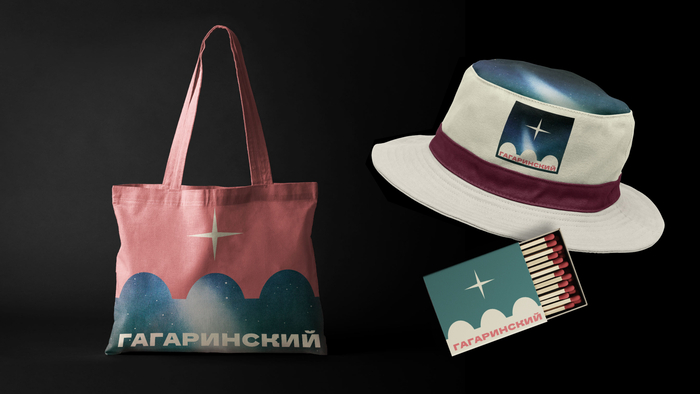 Merch for Moscow's Gagarinsky district (fictional) 7