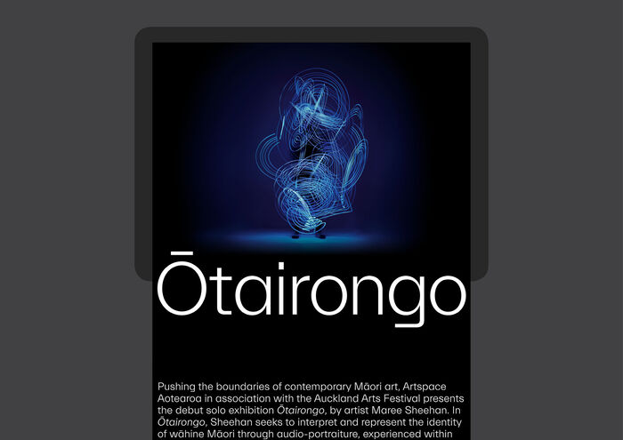 Ōtairongo exhibition 5