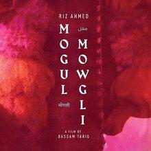 <cite>Mogul Mowgli</cite> (2020) movie poster and DVD cover