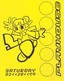 Playhouse rave flyer