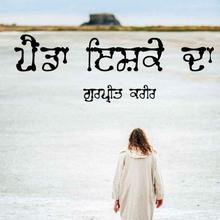 <cite>Penda Ishqe Da</cite> by Gurpreet Kareer