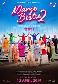<cite>Manje Bistre 2 </cite>movie poster