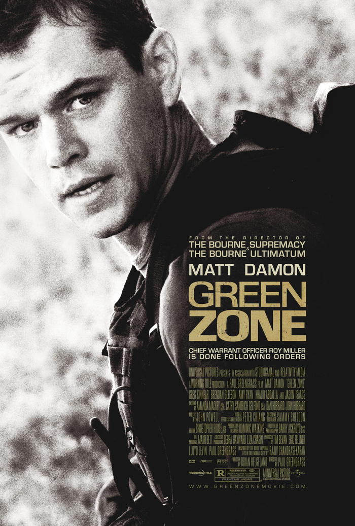 Green Zone movie poster 2