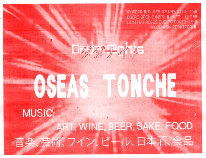 Dada Nights flyers, June/July 2021 5