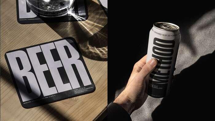 Method Beer & Munchies redesign 5