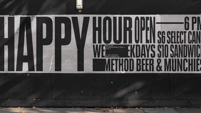 Method Beer & Munchies redesign 6