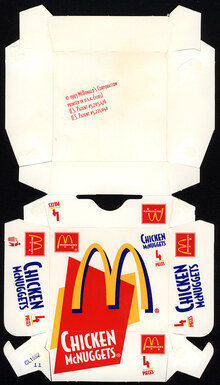 McDonald's advertising and packaging (1990s)