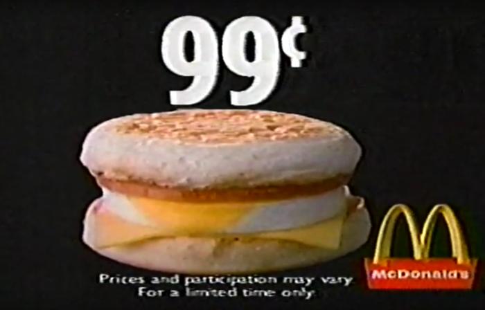 1994 McDonald's commercial, set in Bodega Sans.