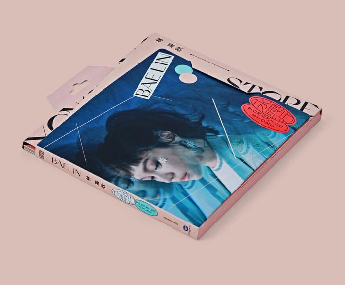 林采欣 Bae Lin – 永興行 Yongxing Store album art 2