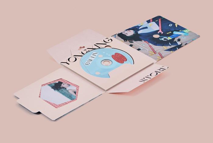 林采欣 Bae Lin – 永興行 Yongxing Store album art 3