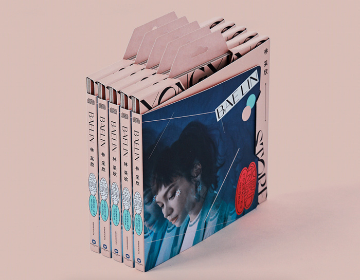 林采欣 Bae Lin – 永興行 Yongxing Store album art 5