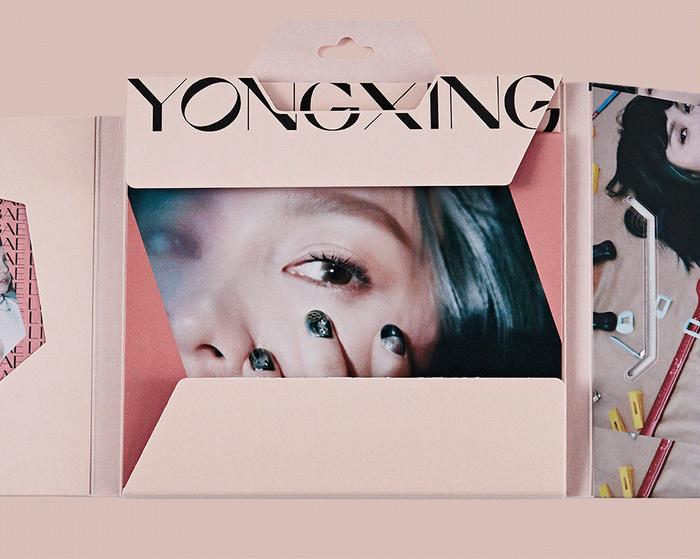 林采欣 Bae Lin – 永興行 Yongxing Store album art 7