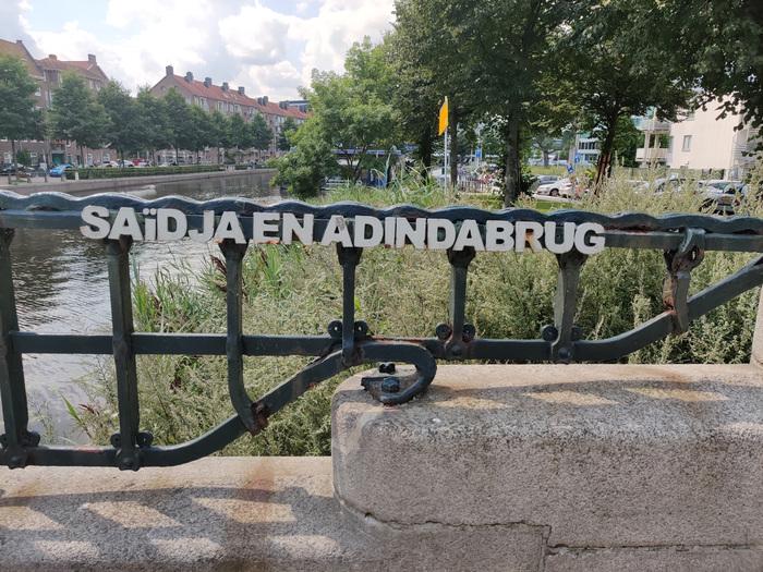 Saïdja en Adindabrug 3