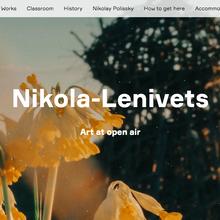 Nikola-Lenivets website