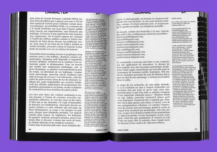 Character Journal by Paul Heintz 14