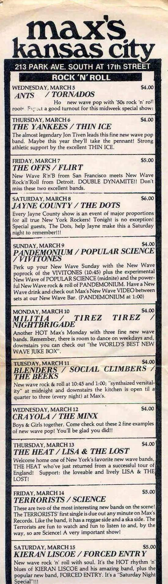 March 1980 ad.