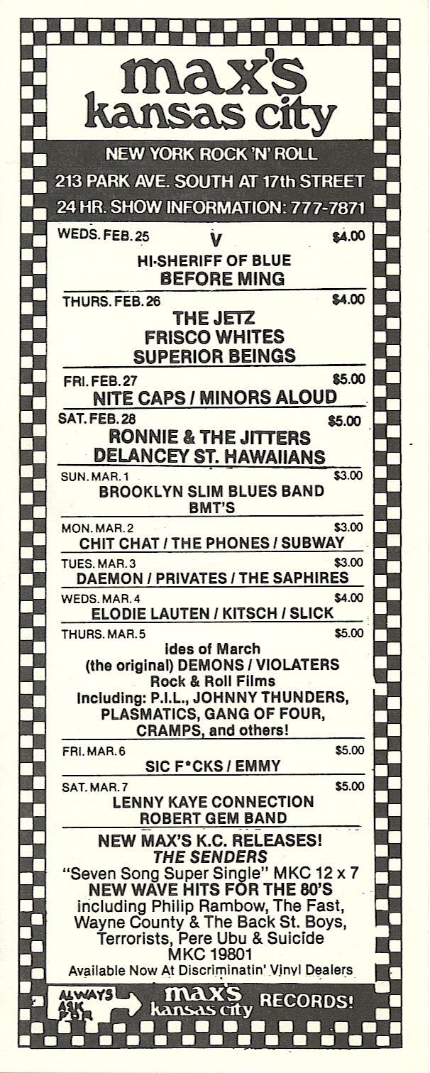 Feb/Mar 1981 ad.