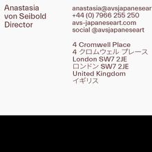 Anastasia von Seibold Japanese Art <span><span><span>日本美術</span></span></span>