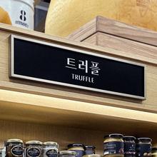 <span><span><span><span><span><span>Tasty Seoul (</span></span></span>The Hyundai Seoul) </span></span></span> signs