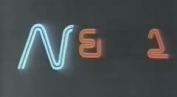 ABC AM America logo 11