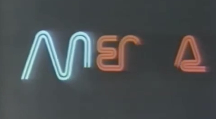 ABC AM America logo 12