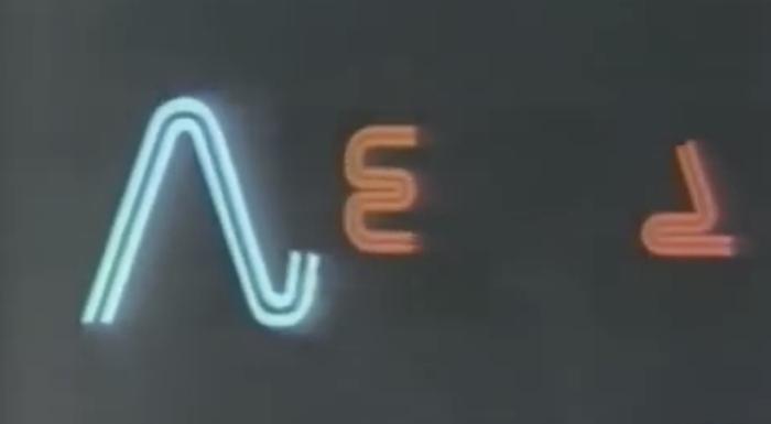 ABC AM America logo 10