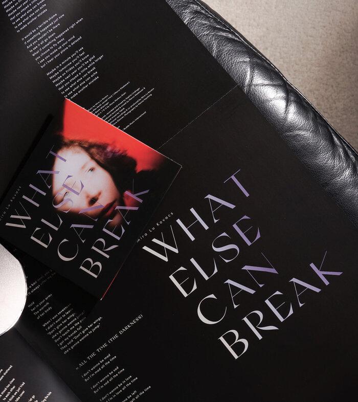 Mira Lu Kovacs – What Else Can Break album art 4