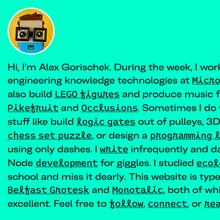 Alex Gorischek website