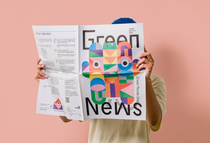 Green News activity report 1