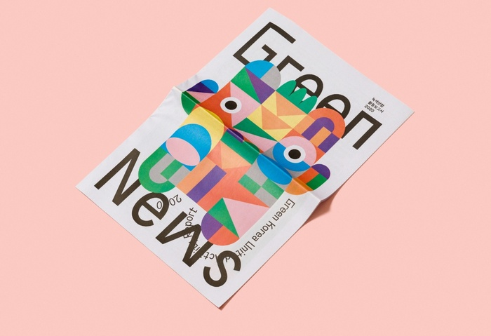Green News activity report 3